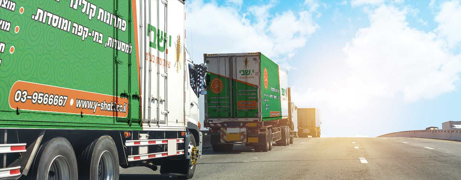 משאיות של י.שבי שיווק מוצרי מזון